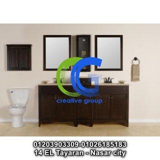معرض وحدات حمام اكريلك – كرياتف جروب –01203903309