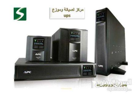 وكيل وموزع ups في مصر01091512464