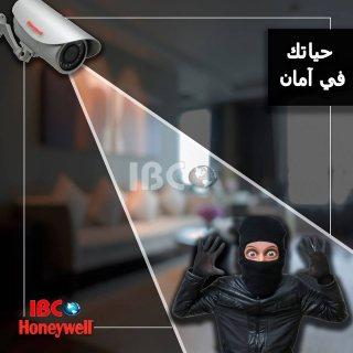 احمي بيتك و شركتك من السرقة