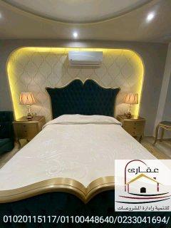 تصميم ديكورات غرف نوم - شركات تصميم ديكورات (عقارى 01020115117 )