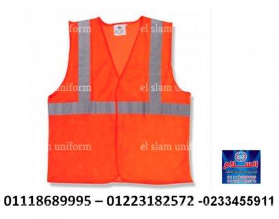 لبس مصنع - يونيفورم عمال صيانة 01118689995