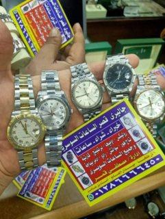 محلات شراء الساعات السويسرية