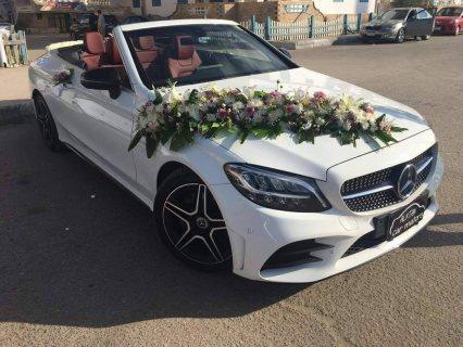 ايجار احدث سيارات الزفاف والسياحة