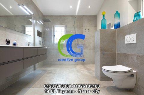 شركة وحدات حمامpvc– كرياتف جروب –01203903309