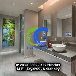 معرض وحدات حمام فى مصر – كرياتف جروب –01203903309