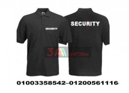 اشكال يونيفورم شركات (01003358542 ) شركة 3A لليونيفورم