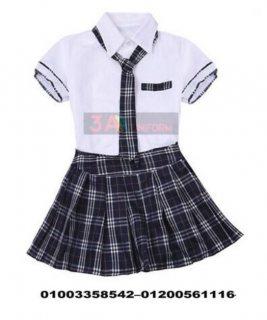 زي رياض الاطفال - موديلات ملابس حضانه 01200561116