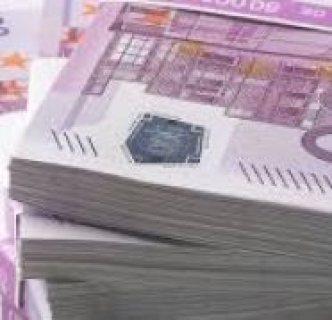 تطبيق قرض الرهن العقاري الآن