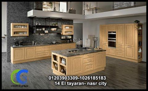 شركة مطابخ فى مصر – كرياتف جروب ( للاتصال 01026185183 )