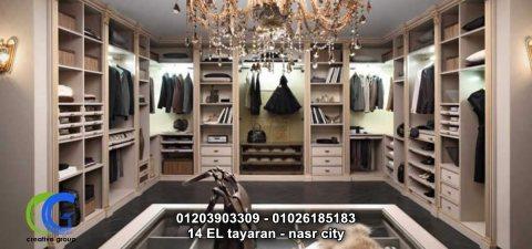 شركة دريسنج روم خشب – كرياتف جروب 01026185183