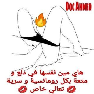 محمد العنتيل لنيك الحريم والبنات فقط