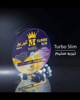 كبسولات تيربو سليم المدور لنحت قوام الجسم TURBO SLIM