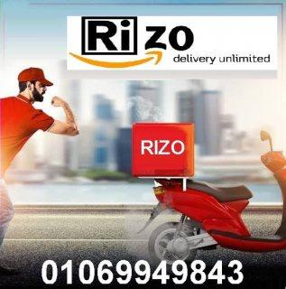 تعد شركة ريزو للشحن الداخلي من ارخص شركات الشحن