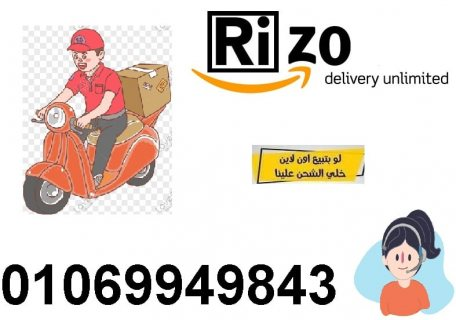 لما تختار شركة شحن لازم تختار شريك مش شركه وخلاص 01069949843