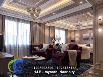 افضل شركة ديكورات في مصر - كرياتف جروب للديكور - 01026185183