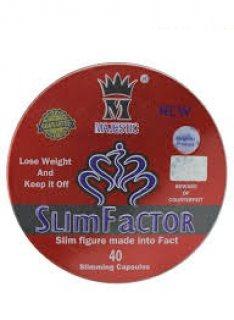 ليبوتريم الاحمر 40 كبسولة لتفتيت الدهون للتواصل 01104846509