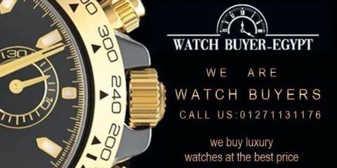 معرضنا لشراء الساعات السويسرية المستعملة، الأمر الذي يتيح لك البيع
