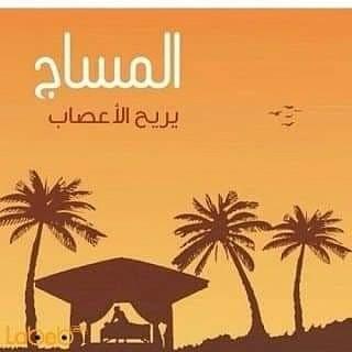 عروض تدليك ومساج 01120005112