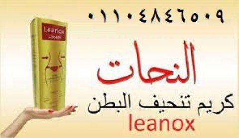 كريم لينوكس النحات  Leanox