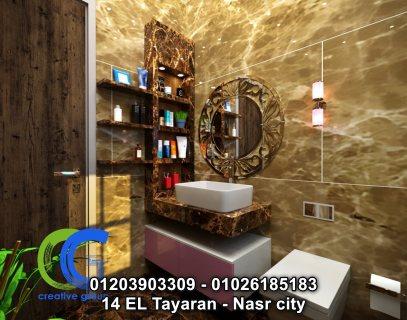 شركة تشطيبات فى مصر - كرياتف للديكورات والتشطيبات – 01203903309