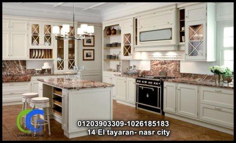شركة مطابخ بولى لاك – كرياتف جروب ( للاتصال 01026185183 )
