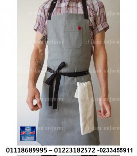 ملابس مطاعم - يونيفورم الطباخين 01118689995