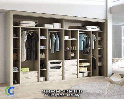 غرف ملابس ( دريسنج روم ) للاتصال 01203903309