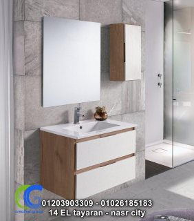وحدات حمام اكريلك – شركة كرياتف جروب -   01203903309