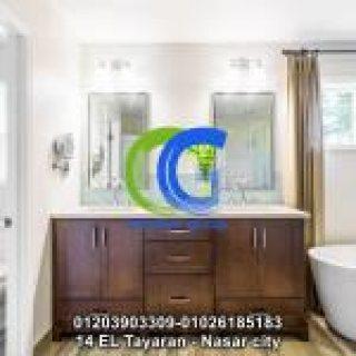 وحدات حمام خشب – كرياتف جروب –01203903309
