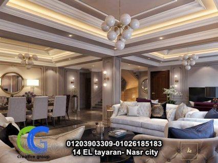 افضل شركة ديكورات  في مصر – افضل تشطيب ( للاتصال 01203903309 )