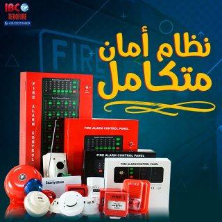 أقوي جهاز إنذار ضد الحريق في مصر ماركة Honeywell Morley
