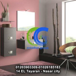 وحدات حمام خشب– كرياتف جروب 01203903309