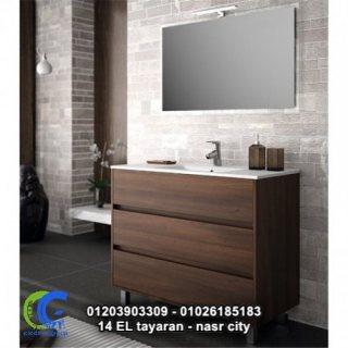 اماكن بيع وحدات حمامات  – شركة كرياتف جروب – 01203903309