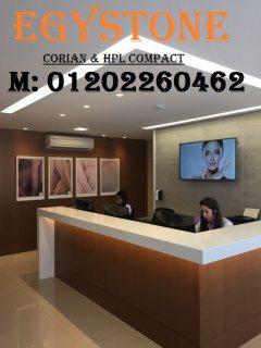 كونترات استقبال كوريان للمستشفيات والمعامل والمراكز الطبية من شركة ايجي ستون