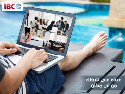 محتاج تغير جو بس مش عارف تسيب شغلك من غير ما تتابعه؟