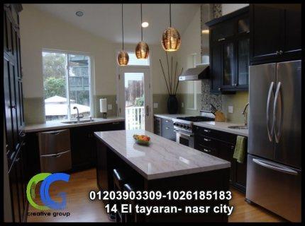 مطابخ في مصر – كرياتف جروب ( للاتصال 01026185183 )