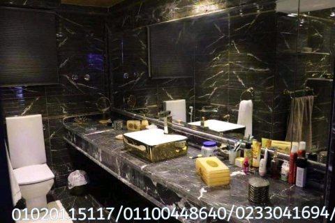 حمامات كبيرة وصغيرة مودرن وكلاسيك ترضى جميع الاذواق مع شركة عقارى 01020115117
