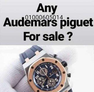 عندك ساعات للبيع نحن نهتم لشراء جميع الساعات السويسرية