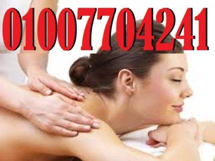 Health & Wellness 01007704241