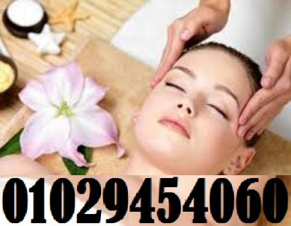 MASSAGE THERAPY CENTER 01029454060