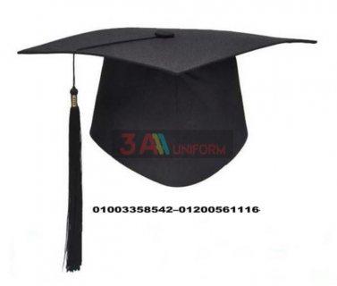 بيع قبعات تخرج (01200561116) شركة 3A لليونيفورم