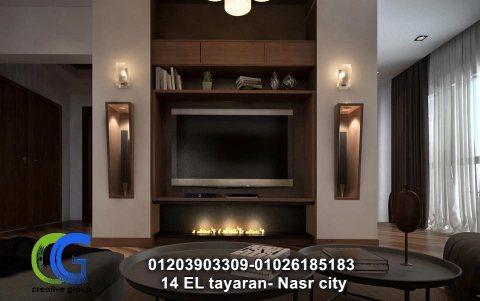 ديكورات في مصر - كرياتف جروب ( للاتصال 01203903309 )