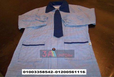 زي حضانه - ازياء مدارس للاطفال 01200561116