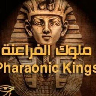 المساچ الفرعونى لأول مره فى مصر.. المهندسين _اركيديا