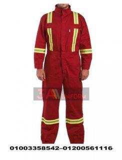 افضل شركة يونيفورم مصانع - افرول مهندس 01200561116