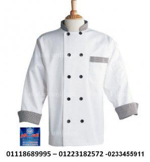قميص و تى شيرت ويتر ( شركة السلام لليونيفورم 01223182572 )