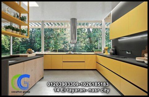 افضل مطابخ خشب  – كرياتف جروب - 01026185183