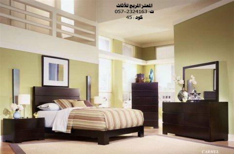 اشهر معارض الاثاث المودرن فى دمياط - الأسكندرية - القاهرة - الجيزة