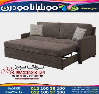 كنبة سرير باحدث الموديلات المتميزة العصريخ - mobliana furniture