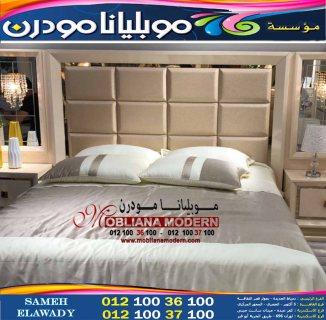 غرف نوم متنوعة وحديثة تناسب جميع الاذواق